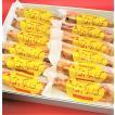 【うなぎエキス粉末入りソフトクッキーパイ】浜名湖銘菓「うなぎんぼ」 12本入