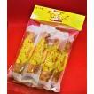 【うなぎエキス粉末入りソフトクッキーパイ お徳用!】浜名湖銘菓「うなぎんぼ」 6本入