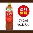 送料無料!トマトジュース 伊藤園 理想のトマト 900g×1ケース 900ml 12本入り 賞味期限 2021年7月