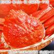 (送料無料 ズワイガニ 特大 姿)道東オホーツク産 650g前後×12尾(最高級 北海道産 船上ボイル冷凍 ズワイ姿 ボイル済み)