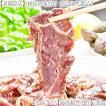 ハラミ 牛肉 牛ハラミ 牛サガリ 800g(サガリ 味付き 最高級)【2個で1個、3個で2個 オマケ】お中元 お歳暮 BBQにも大好評、高評価ありがとうございます!