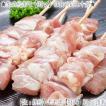 (送料無料)焼鳥 鳥串 大型 生 30g×50本 1.5kg(2個注文で)1個プラス(3個注文で)2個プラス!(焼き鳥 鶏モモ串 最高級 北海道 バーベキュー BBQ)