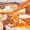 (送料無料)牛ホルモン シマ腸 500g 味噌味 ホルモン(2個注文で)1個プラス(3個注文で)2個プラス!(味噌ホルモン 生 厚切り 北海道 バーベキュー BBQ)