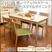 ダイニングテーブルセット 4人掛け おしゃれ 5点セット(テーブル+チェア4脚) 木製アッシュ材