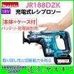 【在庫あり】マキタ 18V充電式レシプロソー JR188DZK(本体+ケースのみ)バッテリ・充電器は別売
