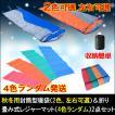 シュラフ 寝袋 耐寒温度-6℃ 封筒型 連結可能  秋用  折り畳み レジャーシート 2点セット 冬用 キャンプ 防災 ツーリング アウトドア