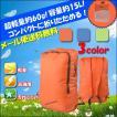 ポケッタブル バッグ 折りたたみ リュック サック 軽量 収納可 折り畳み かばん エコバック 簡易バッグ 携帯リュック