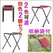 2個セット 折りたたみ椅子 レジャーチェア イス アウトドア 軽量 椅子 コンパクト フォールディングチェア 折り畳み キャンプ  トレッキング