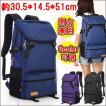 ビジネスバッグ 通学 通勤 旅行用 アウトドア バッグ 軽量 防水 登山用リュックサック 多機能 ビジネスリュック