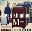スーツケース 人気 グリフィンランド スーツケース 軽量 アルミフレーム ハード  Mサイズ  スーツケース M 旅行用品 TSA