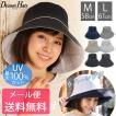 帽子 レディース 大きいサイズまで対応のリバーシブルuvハット 夏の紫外線対策やアウトドアでの熱中症対策におススメ 春 夏 紫外線 運動会やピクニック・お散歩