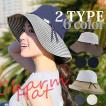 帽子 レディース uv 夏 折りたたみ 女性用 帽子 つば広ハット 57.5cm サイズ調節可能 軽い帽子 紫外線対策 UVカット 帽子 レディース ladies 女性用 セーラーハ