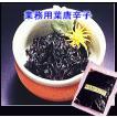 青柳食品 葉唐辛子佃煮(業務用佃煮) 1000g(1kg)