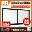 アルミサッシ 2枚建 引違い窓 リクシル トステム デュオPG 半外型枠 06003 寸法 W640×H370 複層ガラス LIXIL TOSTEM 樹脂アングルサッシ 窓 引き違い窓
