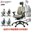 DUOREST デュオレスト パソコンチェアー オフィスチェア イス 椅子 DUORESTαシリーズ/α60H