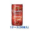 サンガリア コクと香りのクオリティコーヒー炭焼 185g缶 1本(本単位) ※(1ケース:30本入)