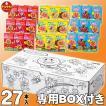 アンパンマン 詰め合わせセット 125ml×27本 【梱包G】