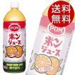 えひめ飲料 POM(ポン) ポンジュース 100% 1L(1000ml)...