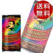 サントリー ボス 微糖 レインボーマウンテン 185g 90本 (BOSS コーヒー 缶コーヒー) 『送料無料』※北海道・沖縄・離島を除く
