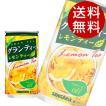 サンガリア グランティーレモンティー 190g 60缶 『送料無料』※北海道・沖縄・離島を除く