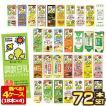 SALE キッコーマン 豆乳飲料 200ml 紙パック × 18本...
