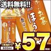 59%OFF 在庫処分 伊藤園 お~いお茶 ほうじ茶 600mlP...