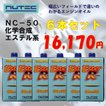 NC-50 エンジンオイル ニューテック NUTEC NC-50 10W50 1L×6本セット 送料無料
