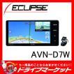 AVN-D7W 7型 200mmワイド ドライブレコーダー フルセグ内蔵メモリーカーナビ イクリプス
