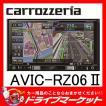 AVIC-RZ06II  カロッツェリア 楽ナビ 7型 一体型(2DIN) フ ルセグ内蔵 メモリーナビ パイオニア AVIC-RZ06-2