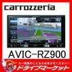 AVIC-RZ900 7V型 2D 地デジモデル 楽ナビ カロッツェリア パイオニア