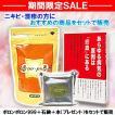 【ニキビ、湿疹】ポロンポロン999+石鹸+本(プレゼント)