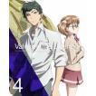 革命機ヴァルヴレイヴ 4(完全生産限定版) [Blu-ray]