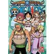 ONE PIECE ワンピース 9THシーズン エニエス・ロビー篇 piece.16 [DVD]