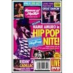 安室奈美恵/SPACE OF HIP-HOP -NAMIE AMURO TOUR 2005- [DVD]