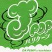 MIX-J / J-POPハリケーン〜DA PUMPだけ60分本気MIX〜 [CD]