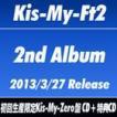 Kis-My-Ft2 / Goodいくぜ!(初回生産限定Kis-My-Zero盤/ジャケットB) [CD]