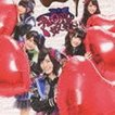 SKE48/チョコの奴隷(初回生産限定盤/Type-A/CD+DVD/ジャケットA/TYPE-A)(CD)