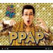 ピコ太郎 / PPAP(CD+DVD(スマプラ対応)) [CD]