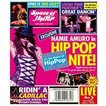 安室奈美恵/Space of Hip-Pop -namie amuro tour 2005- [Blu-ray]