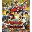 ディレクターズカット版 獣電戦隊キョウリュウジャー BRAVE PRELUDE [Blu-ray]