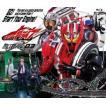 仮面ライダードライブ Blu-ray COLLECTION 3 [Blu-ray]