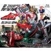 仮面ライダードライブ Blu-ray COLLECTION 4 [Blu-ray]