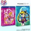 美少女戦士セーラームーンS Blu-ray COLLECTION 1 [Blu-ray]