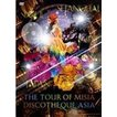MISIA/THE TOUR OF MISIA DISCOTHEQUE ASIA(通常盤) [DVD]