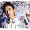 氷川きよし / 櫻 c/w出発(Aタイプ) [CD]