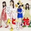 Not yet/ヒリヒリの花(通常盤Type-A/CD+DVD/ジャケットA)(CD)
