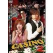CASINO2(DVD)