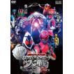仮面ライダー×スーパー戦隊 スーパーヒーロー大戦 コレクターズパック [DVD]