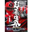 超英雄祭 KAMEN RIDER×SUPER SENTAI LIVE&SHOW 2015 [DVD]
