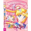 美少女戦士セーラームーンSuperS VOL.1 [DVD]